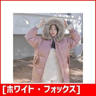 [ホワイト・フォックス]リアルラクーンバンバンパディング / パディング/ダウンジャンパー/ 韓国ファッション