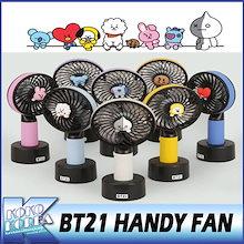 【送料無料・数量限定】  BT21 CHARACTER HANDY FAN / キャラクター選択 / BT21 公式グッズ / BTS