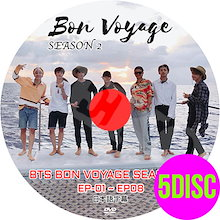 【K-POP DVD】★ BTS BON VOYAGE season2 + BEHINDCAM 5枚組 ★【日本語字幕あり】★【防弾少年団】