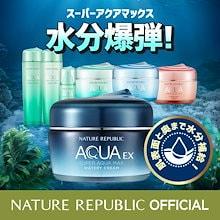 [NATURE REPUBLIC 公式]  🌊スーパーアクアマックス🌊「スーパーアクアマックスのスキンケアークリーム・化粧水・ローション、水分・保湿爆弾!」NCT127