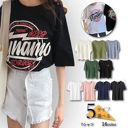 レディース tシャツ 半袖 夏服 スーパーセール 韓国ファッション Tシャツ トップス 上着 チュニック ゆったりフィット感 体型カバー レディースファッション おしゃれ  メンズ 送料無料