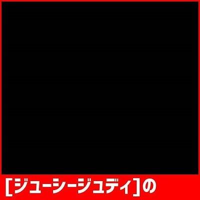 [ジューシージュディ]の裾プリント配色ニットジップアップカディゴンHSKT522A /女性ニット/カーディガン/韓国ファッション