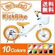 キックバイク キッズバイク ペダルなし 自転車 Airbike 公園の天使 全10色  ※メーカー直送の為、注文後キャンセル不可※