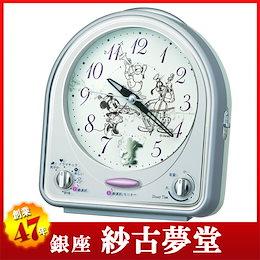SEIKO CLOCK(セイコークロック) Disneyメロディ目覚まし時計(銀色) FD464S【4517228033766-FD464S】