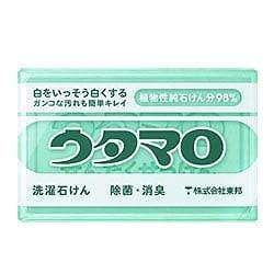 【東邦】ウタマロ石けん 133g ◆お取り寄せ商品