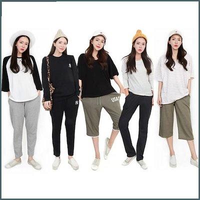 [Hスタイル][55100/95105]男女共用/2+1イベント/均一価格/無料配送/トレーニングパンツ/ちゅう /トレーニング下/ スウェットパンツ/韓国ファッション
