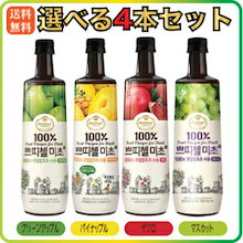 美酢(ミチョ)900ml 4本セット(ザクロ味+お好きな味3種類から3本お選びください☆)