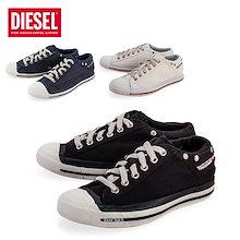 ディーゼル Diesel スニーカー メンズ エクスポージャー ローカット Exposure Low 00Y834 PR413 靴 シューズ キャンバス おしゃれ カジュアル