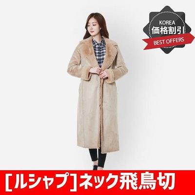 [ルシャプ]ネック飛鳥切開・ムスタング(LICFU550) /デニムジャケット/ジャケット/韓国ファッション