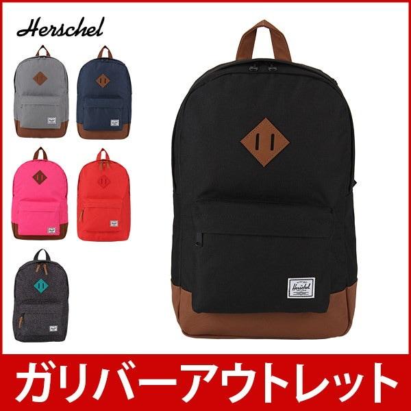 【赤字売切り価格】 Herschel ハーシェル HERITAGE M ヘリテージ ミッドボリューム メンズ レディース バッグ カバン 鞄 アウトドア アウトレット