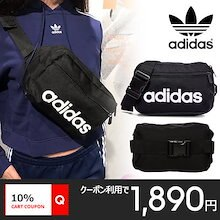 [adidas] Linear Core Waist Bag DT4827 FM6740 アディダス リニア コア ウエストポーチ 送料無料
