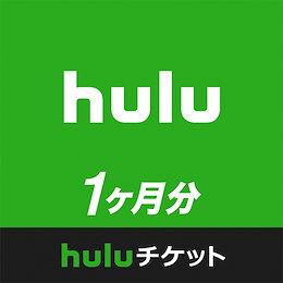 【giftee】Huluチケット1ヶ月分