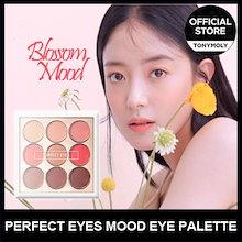 ♥NEWカラーBlossom Mood追加!♥[tonymoly official][トニーモリー]NEWパーフェクト アイズ ムード アイパレット/アイシャドウ