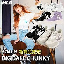 【「MLB」がこの価格‼Qoo10限定ビッグチャンス 】💗21SS 新商品入庫! MLB Korea BIG BALL CHUNKY(39TYPE)エムエルビーミュール スニーカー 大人気集合!!