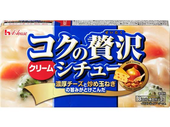 コクの贅沢シチュー クリーム 140g ハウス食品 85483