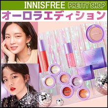 ★innisfree★オーロラエディション Jewel Lip Glow/Twinkle Balm/Shine Oil Tint/Shimmer Highlighter [Starlight]/Aur