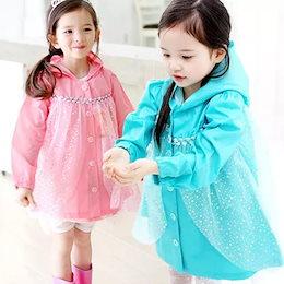 【国内配送★送料無料】激安!★Frozen アナと雪の女王レインコート女の子用Elsa人気キャラクター商品