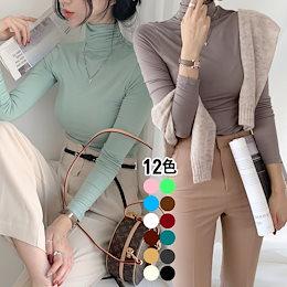 🔥1+1🔥✨DRESSCAFE✨[韓国ファッション] ♥ Limited item! ♥ 1+1もっちりやわらかフィットタートルネックTシャツ/ロングシャツ