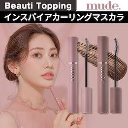 [ミュード/mude公式ショップ]インスパイアカーリングマスカラ(2色)/Inspire Curling Mascara(アジアンの目つきに最適化されたカーブで綺麗なまつ毛完成) [韓国コスメはBT]
