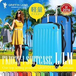 L/LM スーツケース/大型/軽量/TSAロック/激安スーツケース FK1037-1★スーツケース 大型 キャリーケース