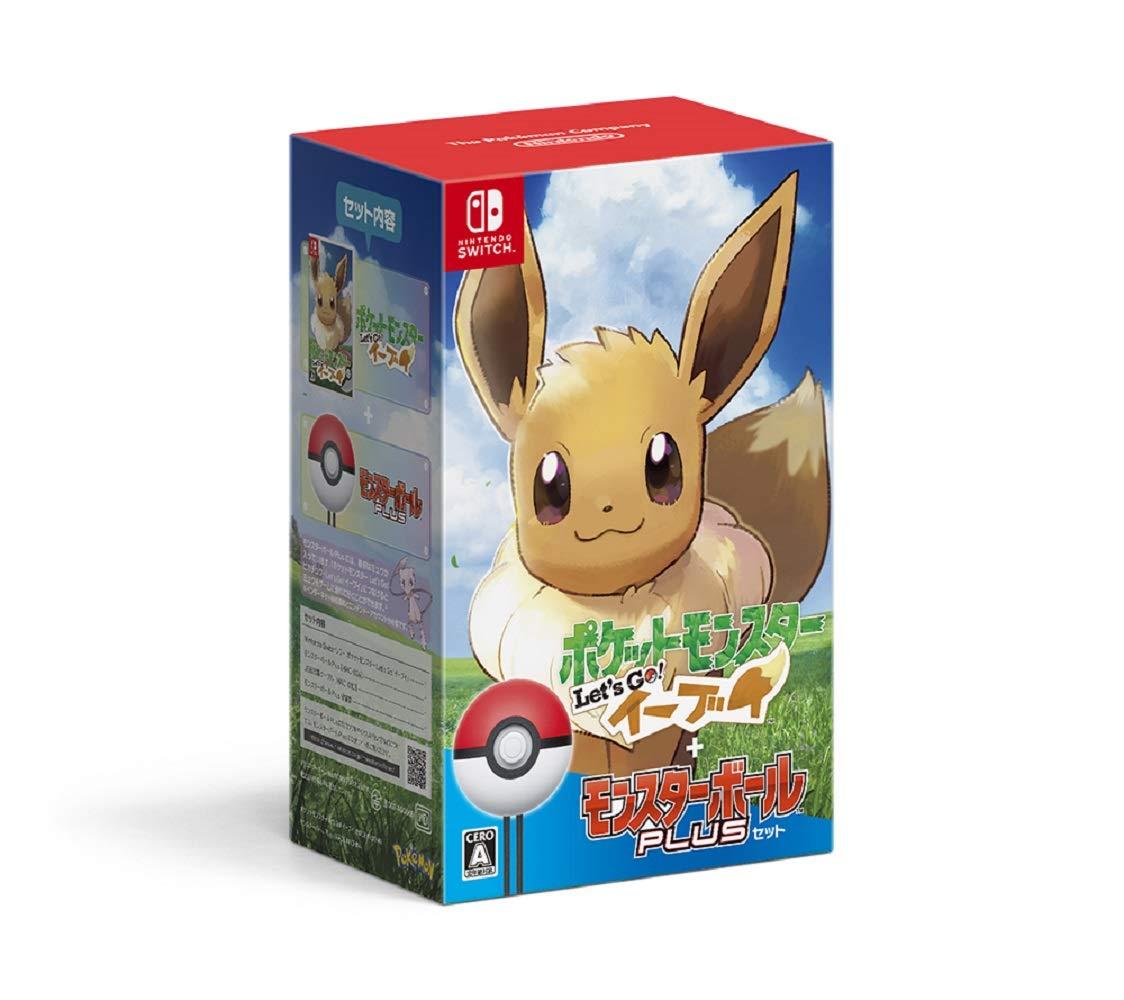 ポケットモンスター Let's Go! イーブイ モンスターボール Plusセット [Nintendo Switch] 製品画像