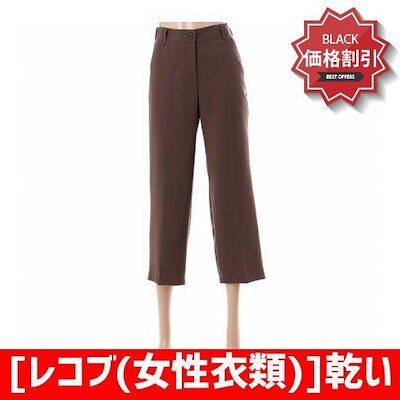 [レコブ(女性衣類)]乾いたら・パンツL94179PT082X /パンツ/排気パンツ/韓国ファッション