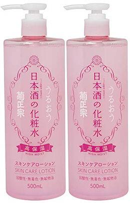 菊正宗 日本酒の化粧水 高保湿 500ml2個500ml×2個
