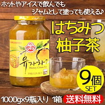 クーポン利用で激安♪【送料無料】オットゥギ 三和 はちみつゆず茶(蜂蜜含有) 1kg【1BOX (9瓶入り)】溶かしてお茶はもちろん、ジャムとしてもお使いいただけます♪