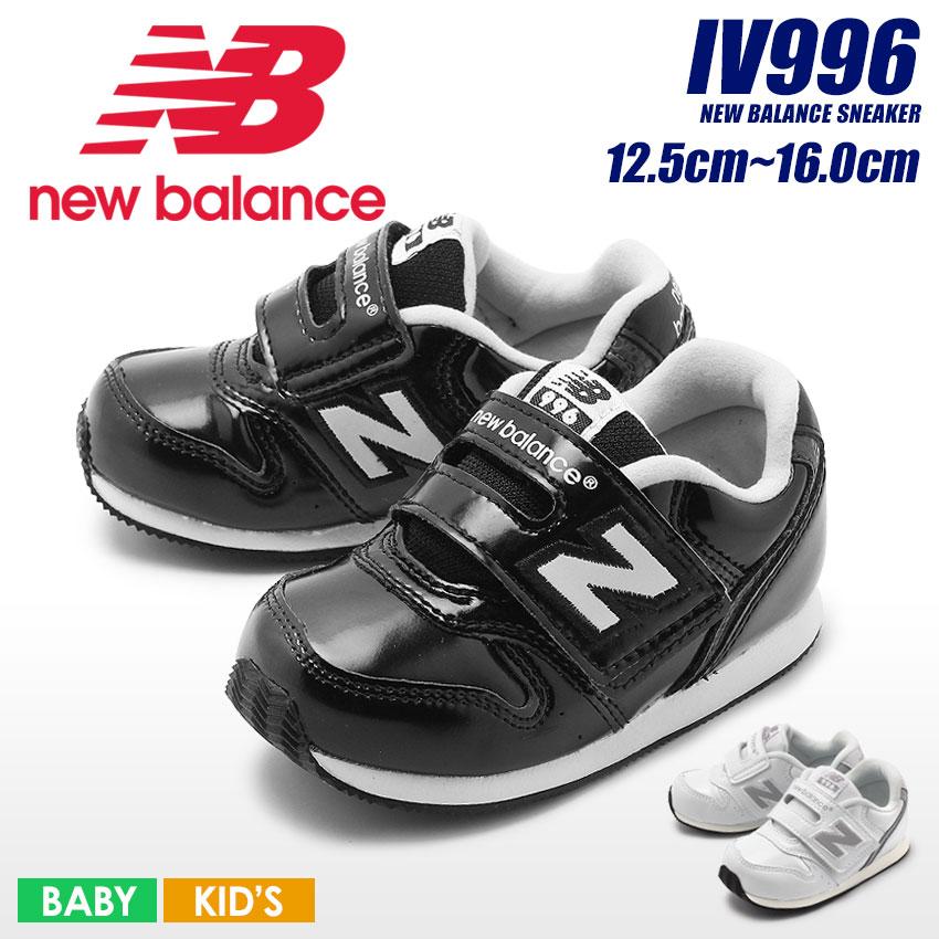 f986adbba3667 NEW BALANCE ニューバランス スニーカー IV996 ベビー&キッズ(子供用) 靴 シューズの画像