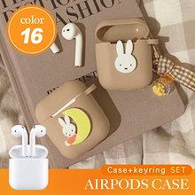 [AirPods Case]Rabbitケース16色のキャラクターエアiphoneケースbluetoothのイヤホーンケース収納ケース衝撃保護シリコン2世代互換可能