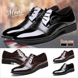 db5d15a209e3 メンズ靴 ビジネスシューズ メンズシューズ 革靴 紳士靴 ワニ紋 ポインテッドトゥ ローファー ビジネス