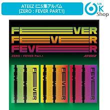 3種 エーティーズ ATEEZ ミニ5集アルバム [ZERO : FEVER Part.1] 【送料無料】 プレオーダー特典+ポスター+当店限定特典 韓国チャート反映