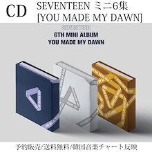 SEVENTEEN ミニ6集 [YOU MADE MY DAWN]/3種セット/1次予約 /初回限定ポスター/韓国音楽チャート反映/送料無料