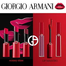 GIORGIO ARMANI ジョルジオ アルマーニ ビューティ💄エクスタシー シャイン・ リップ マエストロ 💋つややかでマットな仕上がりのリップ