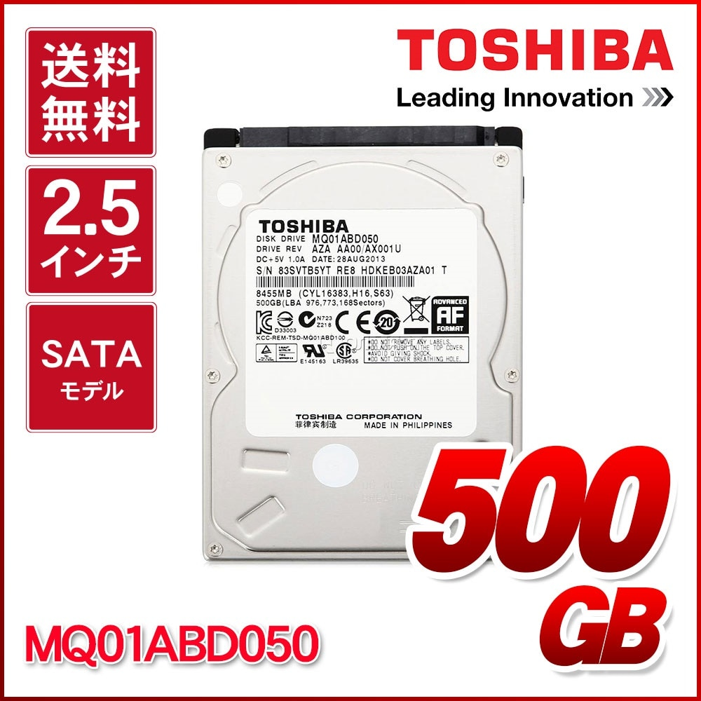 MQ01ABD050 [500GB 9.5mm] 製品画像
