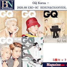 【発売日発送-当店特典付き】 GQ Korea  2020.8  表紙-画報  EXO-SC  SEHUN CHANYEOL 【GQマガジン】 5種セット