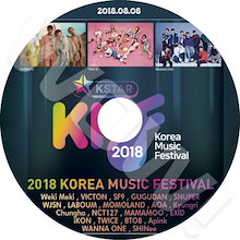 【KPOP DVD】♡♥2018 KOREA MUSIC FESTIVAL (2018.08.08) ♡♥ SHINEE/ WANNA ONE/ TWICE/ IKON 外 ♡♥【CON DVD】