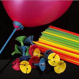 【宅急便送料無料】ふうせん用プラスチック棒 風船用 カップスティック バルーンホルダー スティック 風船 留め具 棒 32cm 100本セット (ランダム)