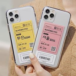 透明 iPhone13 ケース クリア 韓国 トレイン チケット 切符 ソウル 旅行