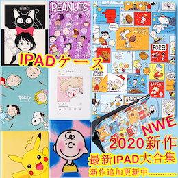 2020新作  NEW ipad ケース iPad Pro ディズニー 可愛い漫画特集 iPad air対応ケースiPad2/3/4ケース ipad mini  ケース/ipad retina ケース