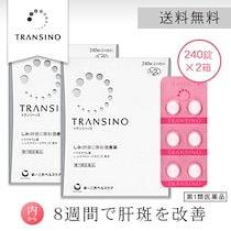1+1[超特価]トランシーノII 240錠 ×2箱セット【第一三共ヘルスケア】【第1類医薬品】【送料無料】
