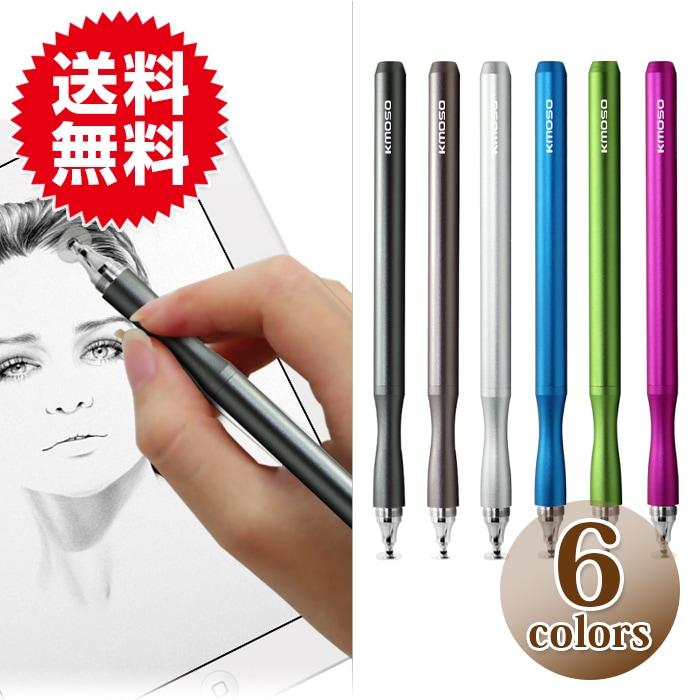 88e37ef95c49 スタイラスペン 極細 機能的 スタイラス ペン スーペン タッチペン iPhone iPad タブレット スマホ アイフォン 人気 ポケモンGO