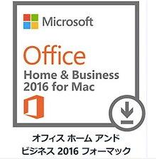 カード式◆Office HomeBusiness 2016 for Mac◆1User 唯一の永久ライセンス売り手