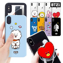 KPOP GOODS 【BT21 x LINE 公式】 BTS 防弾少年団 Galaxy iPhone ケース Case TATA RJ CHIMMY COOKY SHOOKY MANG KOYA