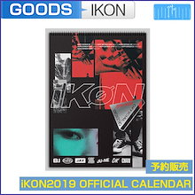 iKON 2019 OFFICIAL CALENDAR / 1次予約