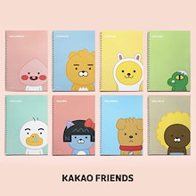 【Kakao friends】リトルフレンズ新学期スプリングノート3冊セット/Little friends new semester spring note/8種・185X260㎜