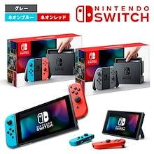 ♥【カートクーポン使えます】【選べる2色】Nintendo Switch グレー・ネオンブルー/ネオンレッド
