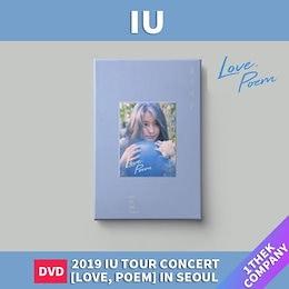 【★当店追加特典★】【DVD】(IU) - 2019 IU TOUR CONCERT [LOVE POEM] IN SEOUL DVD/ライブDVD/公演DVD/コンサートDVD/Blu-ray