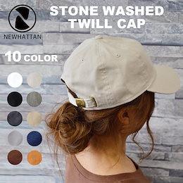 過去最安750円SALE✨本日限定✨【newhattan】 ニューハッタン キャップ STONE WASHED TWILL CAP  無地 帽子 ローキャップ プレーン フリーサイズ )