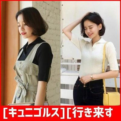 [キュニゴルス][行き来するように/キュニゴルス]きれいな一日にカラニティー /ニット/セーター/ニット/韓国ファッション